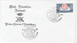 79078- COLONIAL STAMP'S DAY, PHILATELY, COVER FDC, 1993, ITALY - U.P.U.