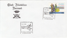79081- NIKOLAYEVKA BATTLE, WW2, HISTORY, STAMP AND SPECIAL POSTMARKS ON COVER, 1993, ITALY - WW2