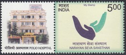 India - My Stamp New Issue 06-10-2018 (Yvert 3143) - Unused Stamps