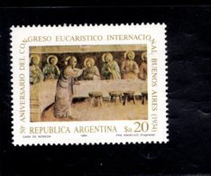 771368417 1984 SCOTT 1481 POSTFRIS  MINT NEVER HINGED EINWANDFREI  (XX) -  INTL EUCHARISTIC CONGRESS - Neufs