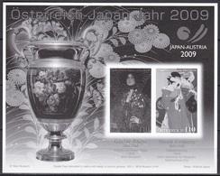 Black Print, Austria Sc2227 Painting, Austria-Japan Year, Gustav Klimt, Shoen Uemura, Peinture - Art