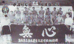 Télécarte Japon *  TIR A L'ARC * ARCHERY * Handboogschieten * Bogenschießen (738) SAGITTARIUS BOOGSCHIETEN * TK JAPAN - Sport