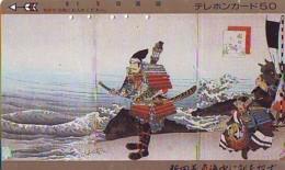 Télécarte Japon *  TIR A L'ARC * ARCHERY * Handboogschieten * Bogenschießen (739) SAGITTARIUS BOOGSCHIETEN * TK JAPAN - Sport