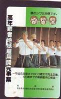 Télécarte Japon *  TIR A L'ARC * ARCHERY * Handboogschieten * Bogenschießen (744) SAGITTARIUS BOOGSCHIETEN * TK JAPAN - Sport
