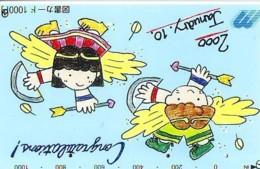 Télécarte Japon *  TIR A L'ARC * ARCHERY * Handboogschieten * Bogenschießen (748) SAGITTARIUS BOOGSCHIETEN * TK JAPAN - Sport