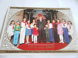 Miniature Sheet Perf President Kim II Sung New Year For Children - Korea, North
