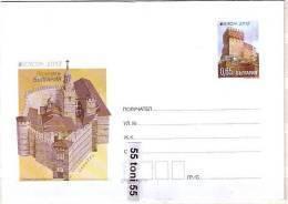 2012 Europa - Visit Bulgaria   Postal Stationery BULGARIA / BULGARIE - Europa-CEPT