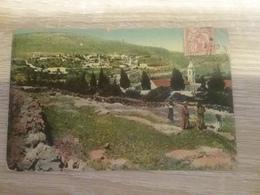 Cpa Du Levant Ayant Circulée En Date Du 19.10.1911 Départ Port Saïd Pour DIjon - Levant (1885-1946)