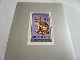 Miniature Sheet Perf Cats - Mongolia