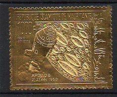 Mauritanie Avion N° 93 Neuf ** - Timbre En Or (gold) - Cote (Y&T 2008) : 25,50€ - Mauritania (1960-...)