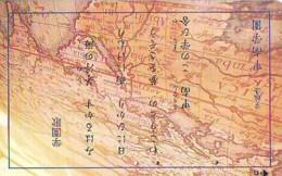 TELECARTE JAPAN * MAP  (478)  GLOBE * SATELLITE * TERRESTRE * MAPPEMONDE * ESPACE  Telefonkarte Phonecard JAPAN * - Espace