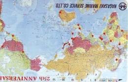 TELECARTE JAPAN * MAP  (479)  GLOBE * SATELLITE * TERRESTRE * MAPPEMONDE * ESPACE  Telefonkarte Phonecard JAPAN * - Espace