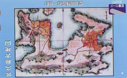 TELECARTE JAPAN * MAP  (481)  GLOBE * SATELLITE * TERRESTRE * MAPPEMONDE * ESPACE  Telefonkarte Phonecard JAPAN * - Espace
