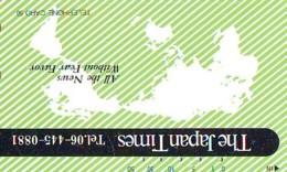 TELECARTE JAPAN * MAP  (482)  GLOBE * SATELLITE * TERRESTRE * MAPPEMONDE * ESPACE  Telefonkarte Phonecard JAPAN * - Espace