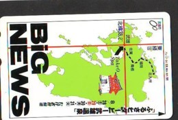 TELECARTE JAPAN * MAP  (483)  GLOBE * SATELLITE * TERRESTRE * MAPPEMONDE * ESPACE  Telefonkarte Phonecard JAPAN * - Spazio