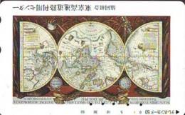 TELECARTE JAPAN * MAP  (484)  GLOBE * SATELLITE * TERRESTRE * MAPPEMONDE * ESPACE  Telefonkarte Phonecard JAPAN * - Espace