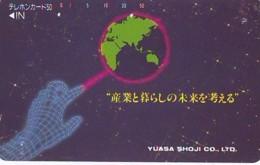 TELECARTE JAPAN * MAP  (485)  GLOBE * SATELLITE * TERRESTRE * MAPPEMONDE * ESPACE  Telefonkarte Phonecard JAPAN * - Espace
