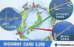 TELECARTE  * MAP  (490)  GLOBE * SATELLITE * TERRESTRE * MAPPEMONDE * ESPACE  Telefonkarte Phonecard - Spazio