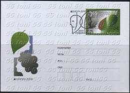 2016 Europa -Think Green  2 Postal Stationery Bulgaria / Bulgarie - Europa-CEPT