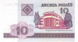 10 Rubel Belaruss 2000 - Belarus
