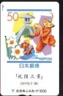 Carte Prépayée Japon * Stamp & Phonecard On Japan Phonecard (312)  Timbre + Télécarte *  Briefmarken & TK - Timbres & Monnaies