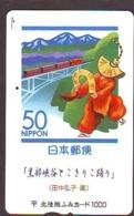 Carte Prépayée Japon * Stamp & Phonecard On Japan Phonecard (311)  Timbre + Télécarte *  Briefmarken & TK - Stamps & Coins