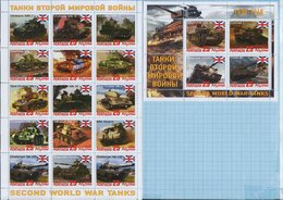 Abkhazia / Stamps / Private Issue. World War II. Military Equipment Tanks. Great Britain. 2019. - Fantasy Labels
