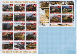 Abkhazia / Stamps / Private Issue. World War II. Military Equipment Tanks. Germany. Third Reich 2019. - Fantasy Labels