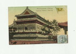 CHINE - PEKIN - Imperial Palace Bon état - Chine