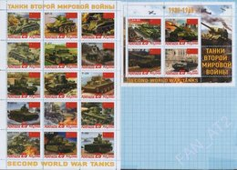 Abkhazia / Stamps / Private Issue. World War II. Military Equipment Tanks. USSR.  2019. - Fantasy Labels
