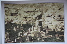 Résidence Iman Yahia - Yemen