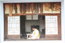 Seoul Herboriste Coréen - Korea, South