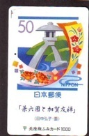 Carte Prépayée Japon * Stamp & Phonecard On Japan Phonecard (310)  Timbre + Télécarte *  Briefmarken & TK - Stamps & Coins