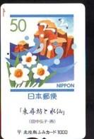 Carte Prépayée Japon * Stamp & Phonecard On Japan Phonecard (309)  Timbre + Télécarte *  Briefmarken & TK - Stamps & Coins