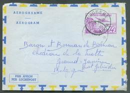 E.P. Aérogramme 4Fr. Obl. Sc MUNGBERE 7-4-60 Vers Grand Jamine (Gelinden) - 13957 - Enteros Postales