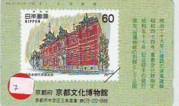 Timbres Sur Télécarte STAMPS On Phonecard Postzegel Op Telefoonkaart (7) - Timbres & Monnaies