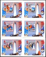 A{150} Guinea 2008 Lighthouses Shells 6 S/S Deluxe MNH** - Guinea (1958-...)