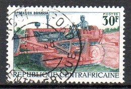 CENTRAFRICAINE. N°103 Oblitéré De 1968. Opération Bokassa. - Central African Republic