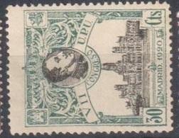 Spain Good Value Mh * 25 Euros - 1889-1931 Königreich: Alphonse XIII.