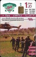 Jordan - Alo - Army Day 1999 (Chip Orga), 06.1999, 150.000ex, Used - Giordania