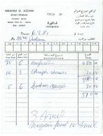 Facture/Invoice. Lebanon. Beirut 1981. Ibrahim G. Azzam. Shirt Maker. Liban. - Other