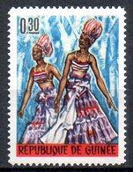 GUINEE. N°256 De 1966. Danse Folklorique. - Tanz