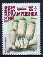 Kampuchea Single 2r00 Stamp From The 1985 Set Celebrating Fungi - Kampuchea