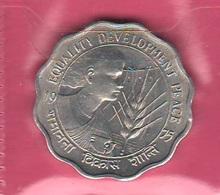 10 Paise 1975 FAO India - Inde