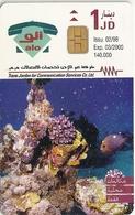 Jordan - Alo - The Undersea Treasures Of Aqaba, 02.1998, 140.000ex, Used - Jordanië