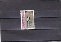 Peru Nº 530 - Peru