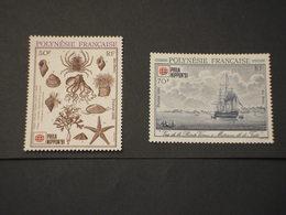 POLYNESIA- 1991 ESPOSIZIONE 2 VALORI - NUOVI(++) - Polinesia Francese