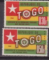 Togo 1982 Flag Set MNH - Francobolli
