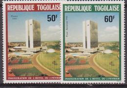 Togo 1982 Hotel Set MNH - Architecture