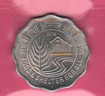 10 Paise 1978 FAO India - Inde
